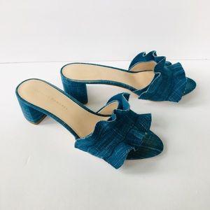 Loeffler Randall denim Vera slide sandal